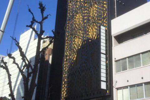 全国展開スパサロンが名古屋初出店