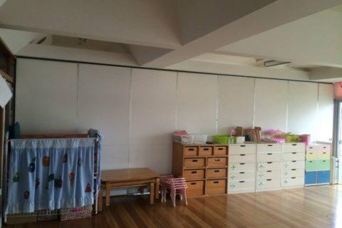 保育園教室の可動間仕切り位置変更工事